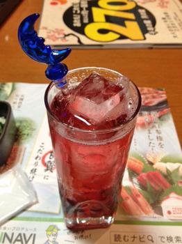 11.1210飲み会.JPG