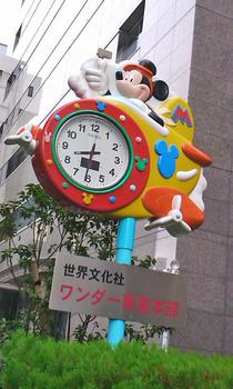 111016_時計.jpg