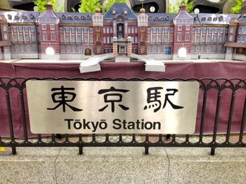 20121030東京駅2.jpg
