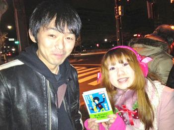 12.0101松本さん.JPG