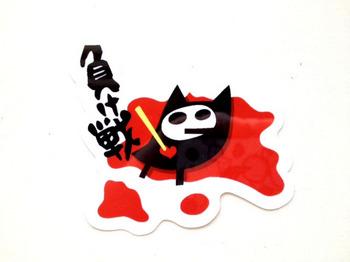20120513負け戦.jpg