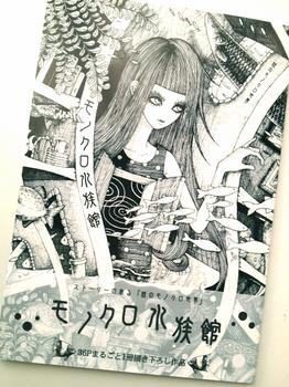 20121215妖本.jpg
